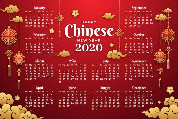 Calendário de ano novo chinês de design plano Vetor Premium