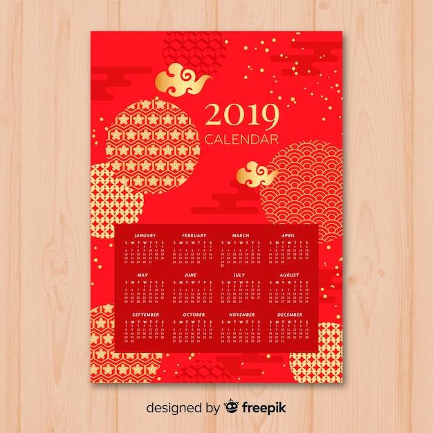 Calendário de ano novo chinês vermelho e dourado 2019 Vetor grátis