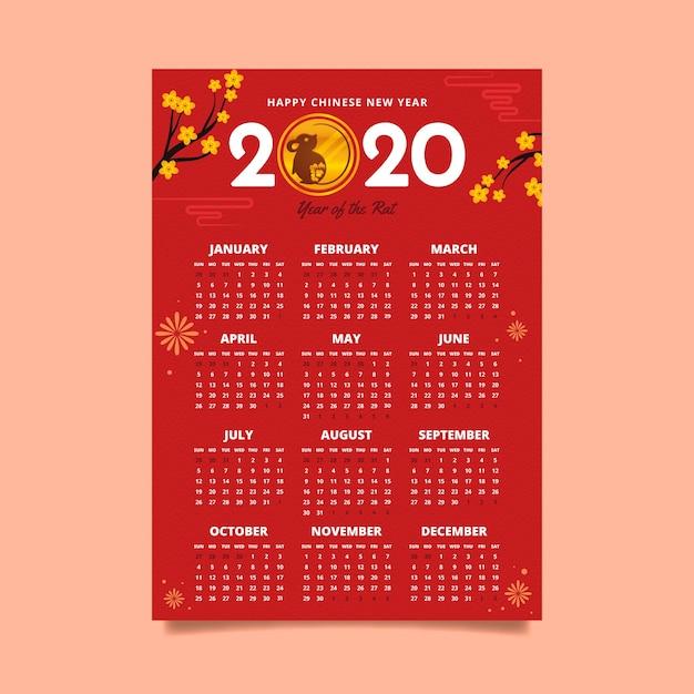 Calendário de ano novo chinês vermelho e dourado Vetor grátis