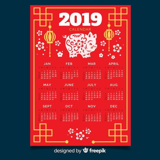 Calendário do ano novo chinês 2019 Vetor grátis
