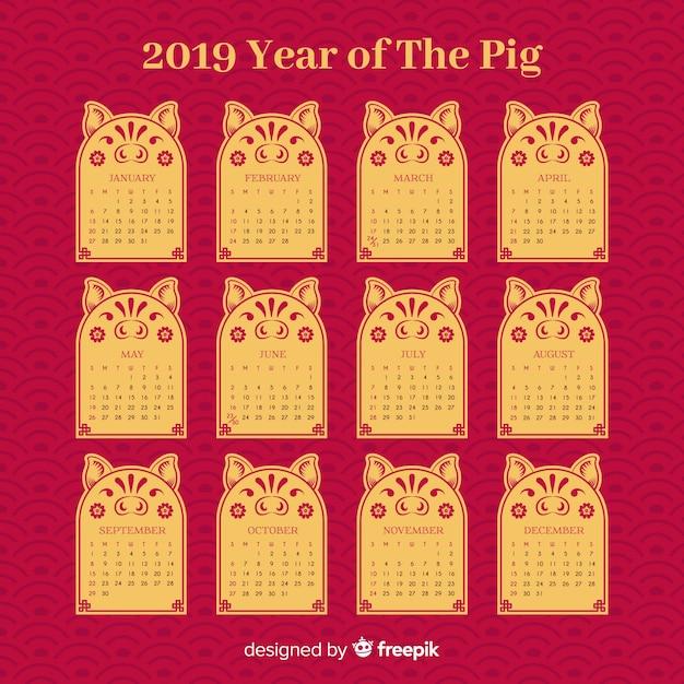 Calendário do ano novo chinês de 2019 Vetor grátis