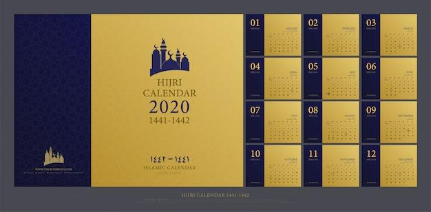 Calendário islâmico 2020 islâmico Vetor Premium