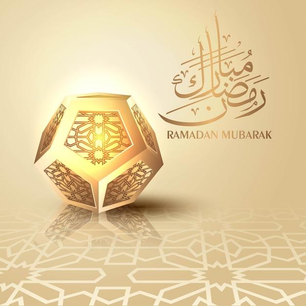 Caligrafia árabe de ramadan mubarak Vetor Premium