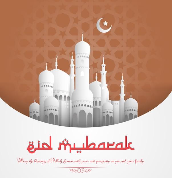 Caligrafia árabe eid mubarak Vetor Premium