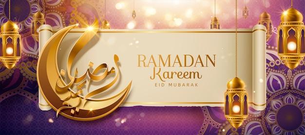 Caligrafia ramadan kareem significa feliz feriado Vetor Premium