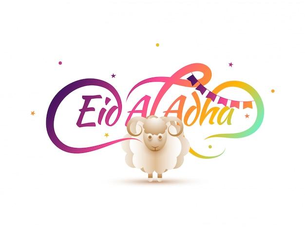 Calligrapahy de texto eid-al-adha Vetor Premium