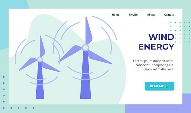 Campanha de rotação de hélice de energia eólica para website Vetor Premium