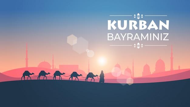 Caravana de camelos atravessando o deserto no pôr do sol eid mubarak cartão modelo de ramadan kareem paisagem árabe paisagem horizontal ilustração de corpo inteiro Vetor Premium