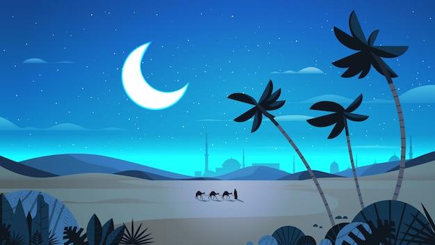Caravana de camelos passando por noite deserto eid mubarak cartão cartão de ramadã kareem modelo paisagem árabe horizontal ilustração de corpo inteiro Vetor Premium