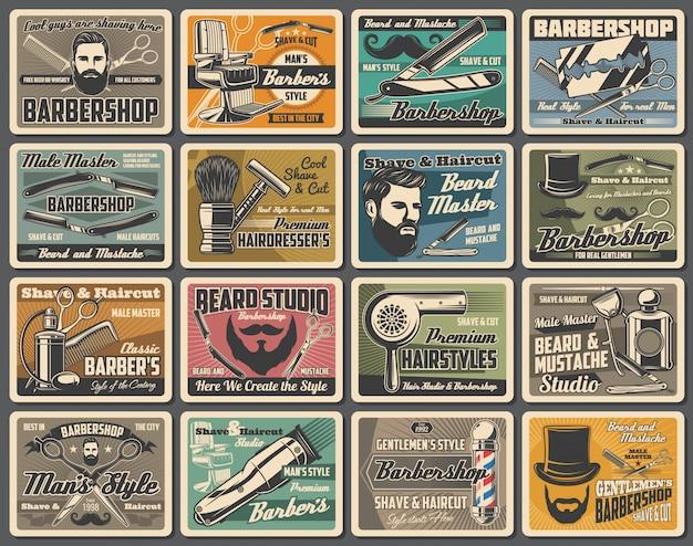 Carimbos de barbearia, barba e bigode Vetor Premium