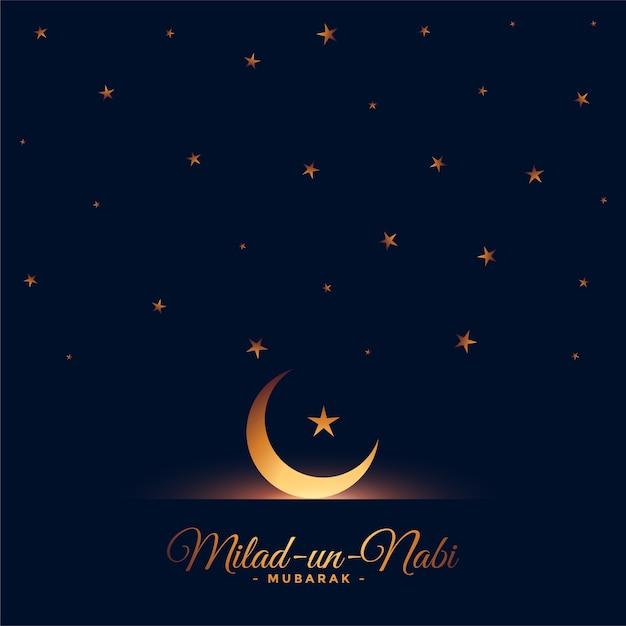 Cartão adorável de lua e estrelas milad un nabi Vetor grátis