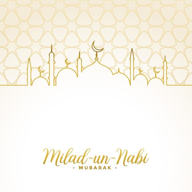 Cartão branco e dourado do festival islâmico milad un nabi Vetor grátis