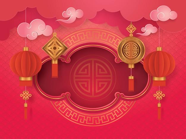 Cartão chinês do ano novo Vetor Premium