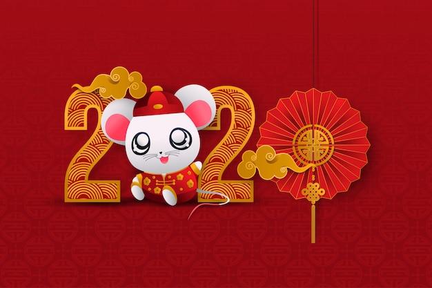 Cartão chinês para feliz ano novo 2020 vector Vetor Premium