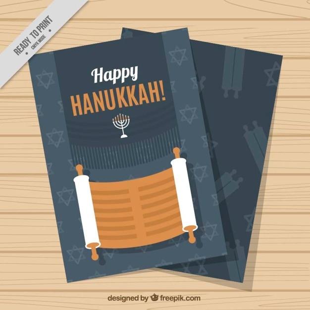 Cartão com pergaminho para hanukkah Vetor grátis
