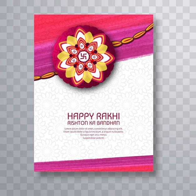 Cartão com rakhi decorativo para raksha bandhan Vetor grátis