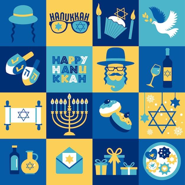 Cartão comemorativo de hanukkah no feriado judaico - símbolos tradicionais de chanucá - velas da menorá, estrela david Vetor Premium