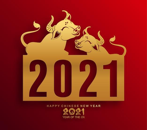 Cartão comemorativo do ano novo chinês de 2021, ano do boi Vetor Premium