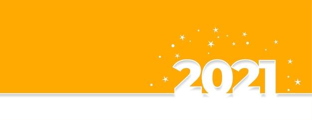 Cartão criativo de ano novo para saudação ou convites Vetor grátis
