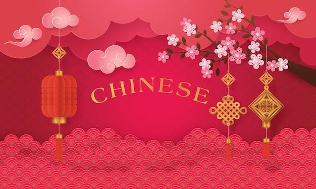 Cartão de ano novo chinês, estilo de arte asiática Vetor Premium
