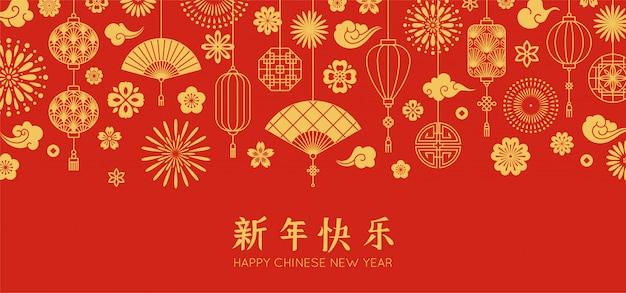 Cartão de ano novo chinês Vetor Premium