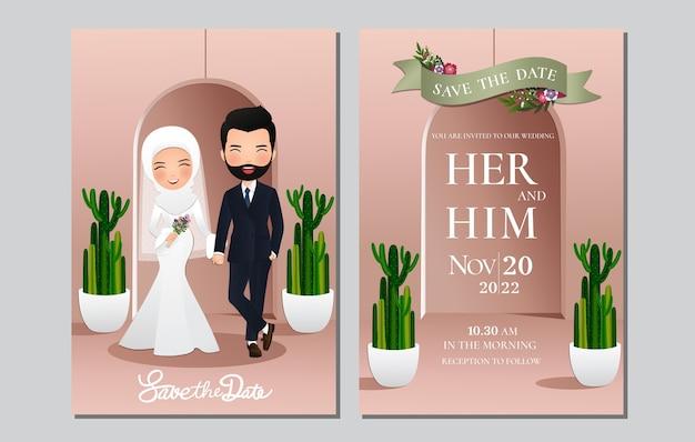 Cartão de convite de casamento da noiva e do noivo bonito casal muçulmano desenho animado com fundo bonito Vetor Premium