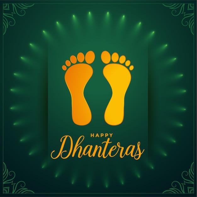 Cartão de desejos de festival hindu tradicional de dhanteras felizes Vetor grátis