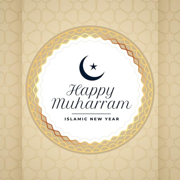 Cartão de desejos do feliz festival muharram Vetor grátis