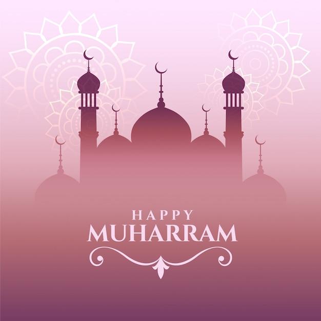 Cartão de desejos do festival muharram legal Vetor grátis