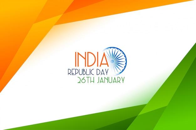 Cartão de dia da república indiana tricolor estilo geométrico Vetor grátis