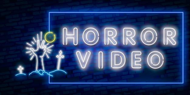 Cartão de dia das bruxas. cinema noturno. feliz dia das bruxas logotipo, emblema. Vetor Premium