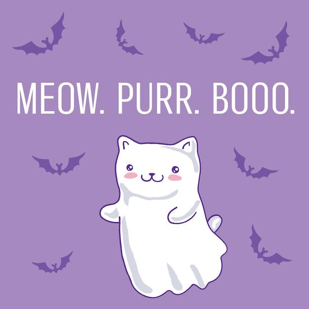 Cartão de dia das bruxas com gato como fantasma de kawaii Vetor Premium