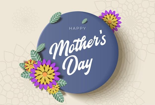 Cartão de dia das mães com lindas flores Vetor grátis