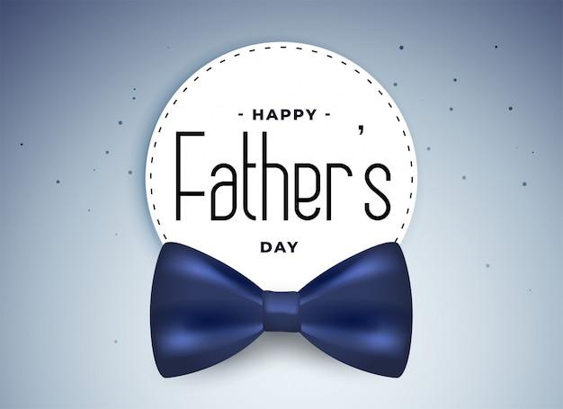 Cartão de dia dos pais feliz com arco realista Vetor grátis