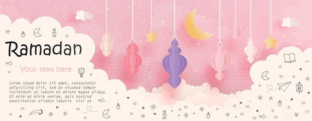 Cartão de eid mubarak Vetor Premium