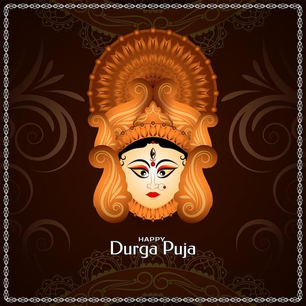 Cartão de felicitações do festival cultural indiano de durga puja Vetor Premium