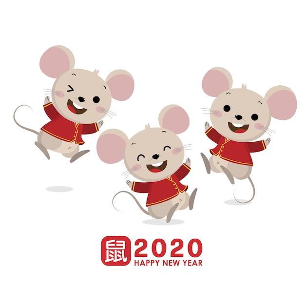 Cartão de feliz ano novo chinês. 2020 rat zodiac Vetor Premium