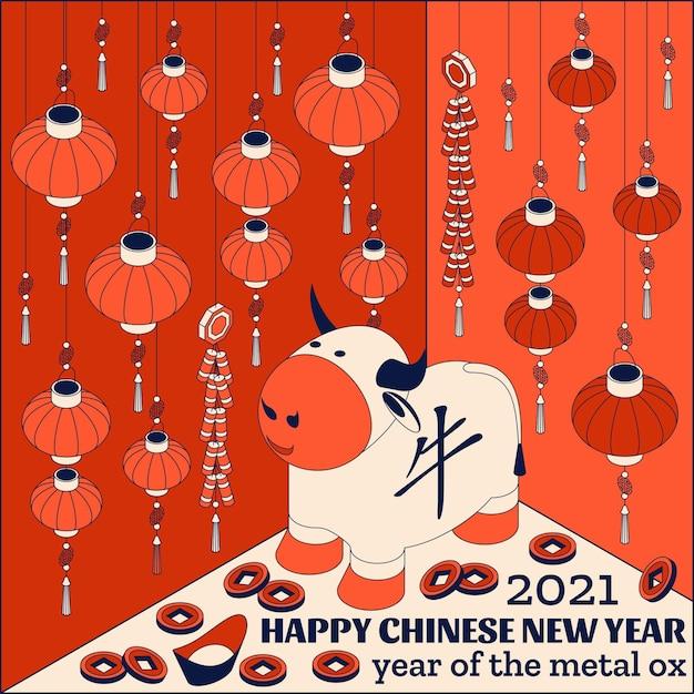 Cartão de feliz ano novo chinês com boi branco criativo e lanternas penduradas Vetor Premium