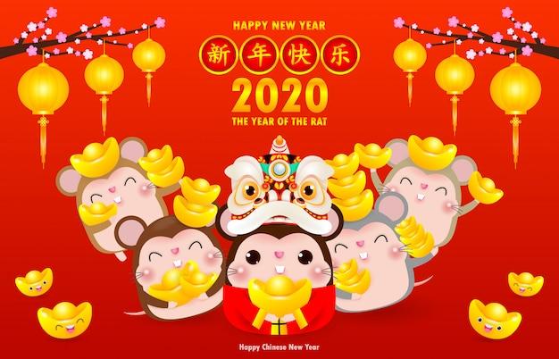 Cartão de feliz ano novo chinês. grupo de ratinho segurando ouro chinês, feliz ano novo 2020 ano do zodíaco rato Vetor Premium