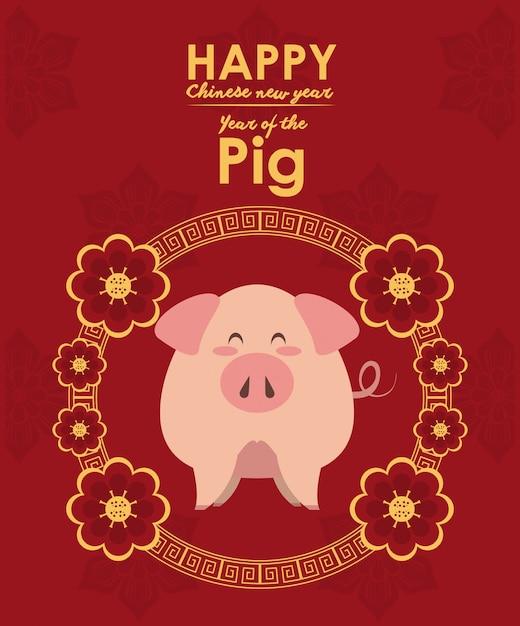 Cartão de feliz ano novo chinês Vetor Premium