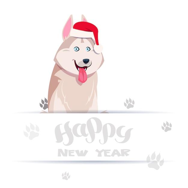 Cartão de feliz ano novo com cão husky fofo no chapéu de papai noel mais pé imprime sobre fundo branco Vetor Premium