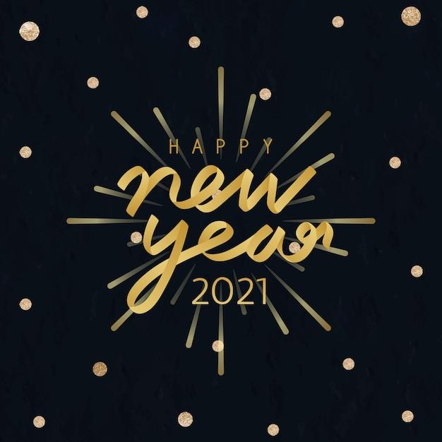 Cartão de feliz ano novo de 2020 em estilo moderno Vetor grátis