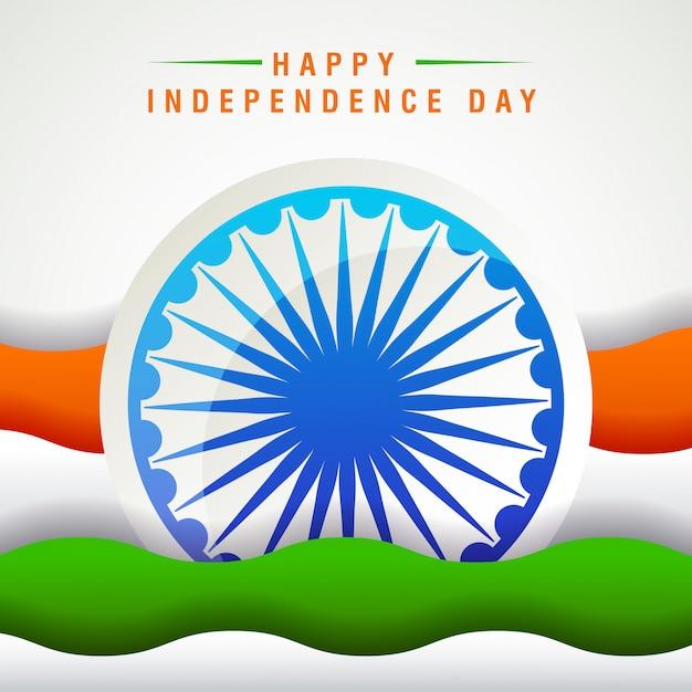 Cartão de feliz dia da independência da índia Vetor Premium