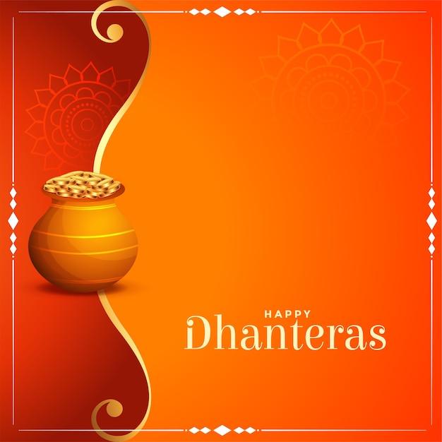 Cartão de feliz festival de dhanteras com espaço de texto Vetor grátis