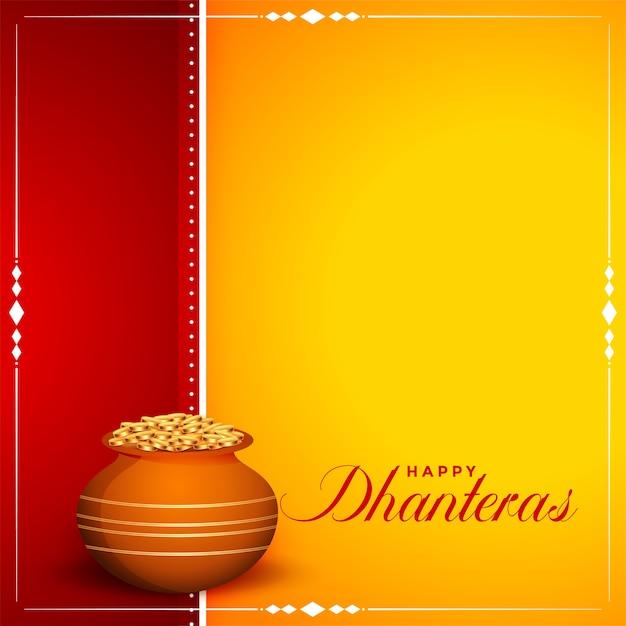 Cartão de feliz festival hindu de dhanteras com espaço de texto Vetor grátis