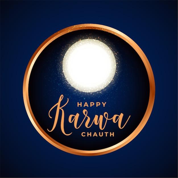 Cartão de feliz karwa chauth com peneira e lua Vetor grátis