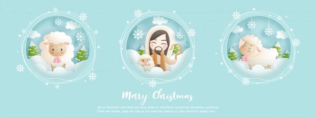 Cartão de natal, comemorações com jesus cristo e suas ovelhas Vetor Premium