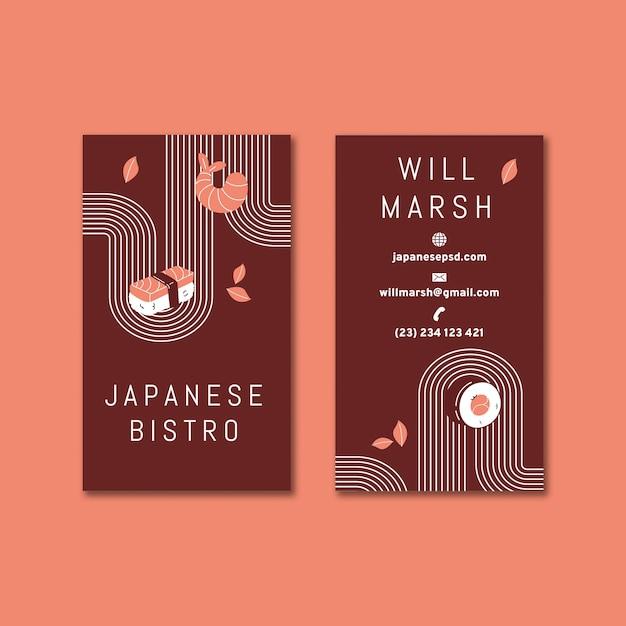 Cartão de negócios frente e verso para restaurante japonês v Vetor Premium