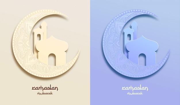 Cartão de ramadan e papel de parede Vetor Premium