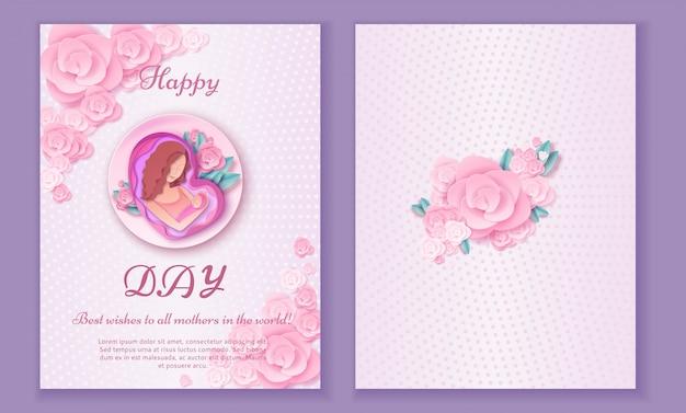 Cartão de saudação de arte de papel de origami de mãe Vetor Premium